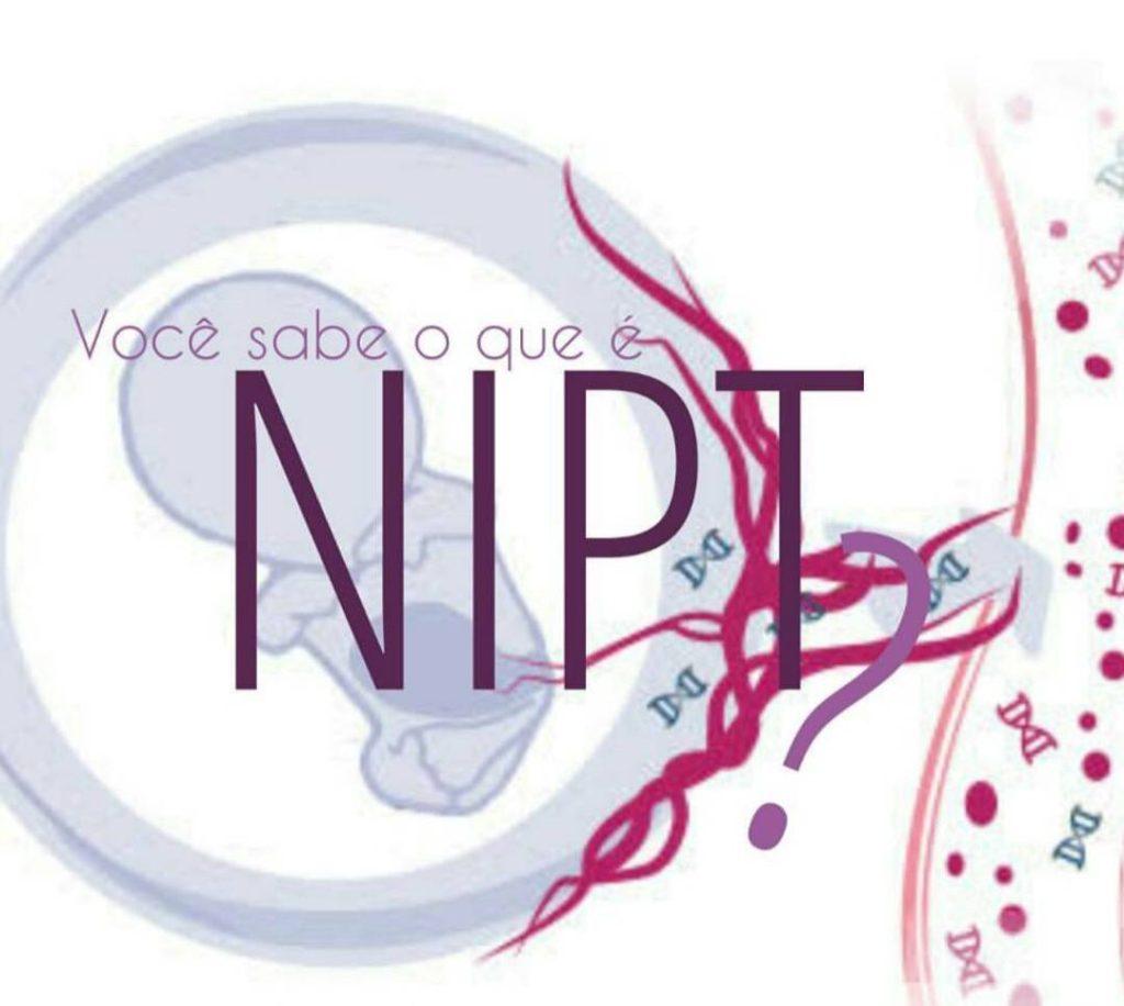 NIPT  新型出生前診断