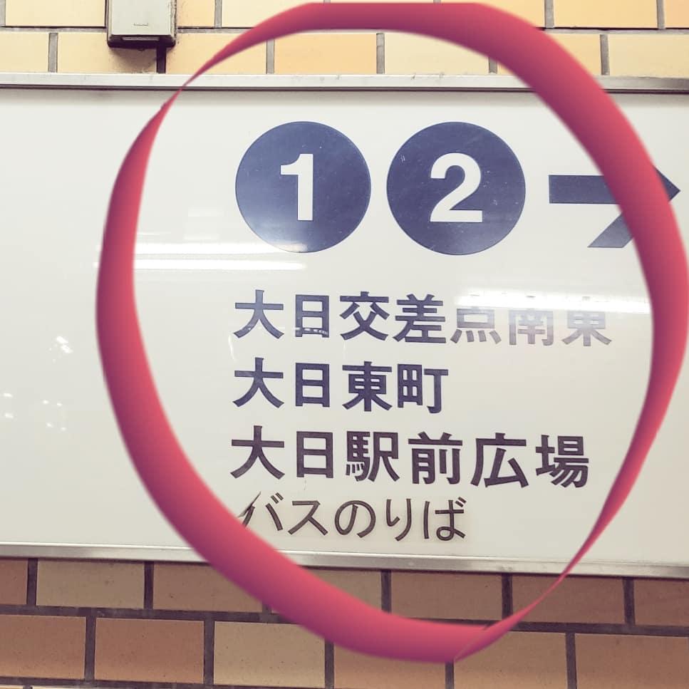 駅から神道レディースクリニックへの最短距離